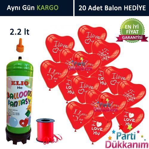 https://partidukkanim.com/balon-fiyatlari/kalpli-balonlar-2/helyum-tupu-fiyatlari-kalpli-balonlar